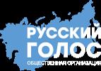 russgolos.ru